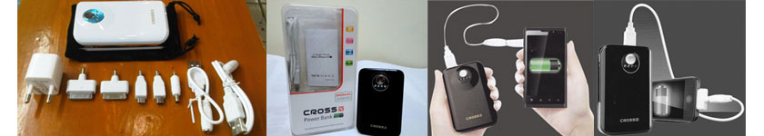 header-power-bank